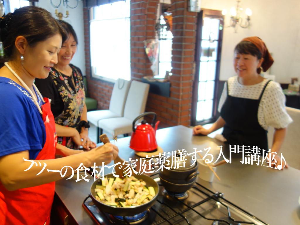 薬膳の入門講座の調理実習イメージです。