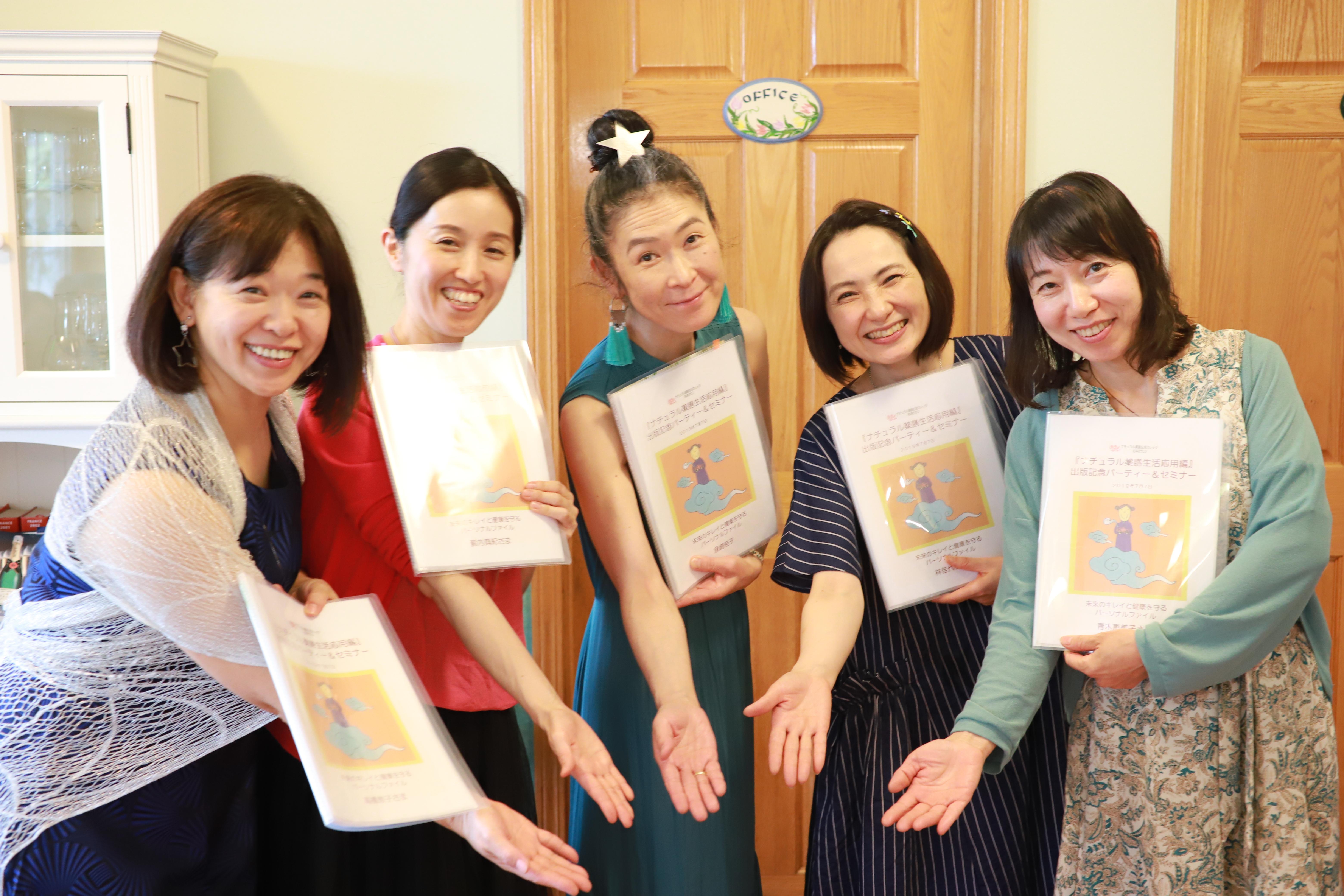 教室経営コンサルタント門下生の仲間達とテキスト出版記念パーティーにて記念撮影