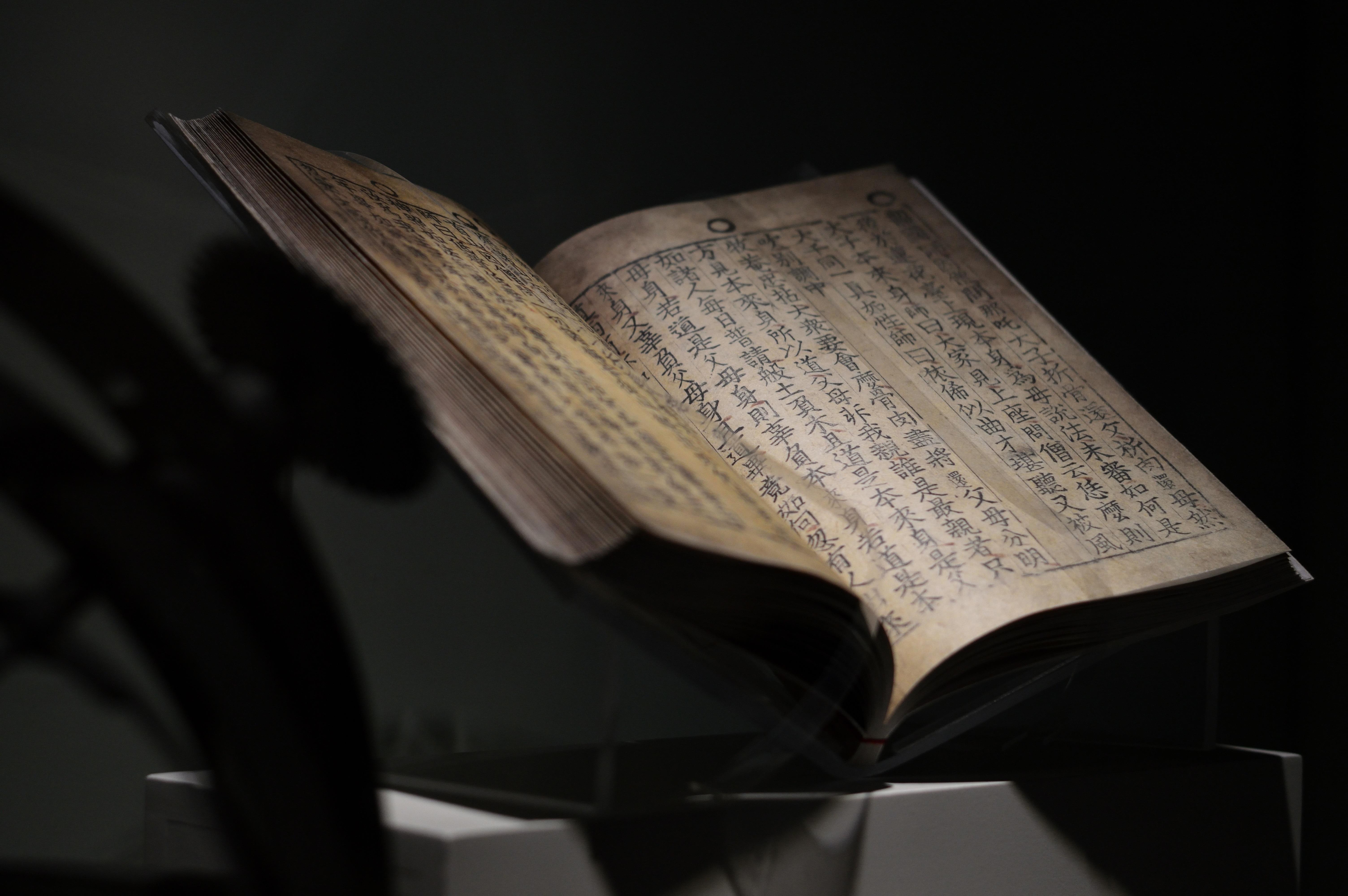 先人の知恵を記した古文書のイメージ