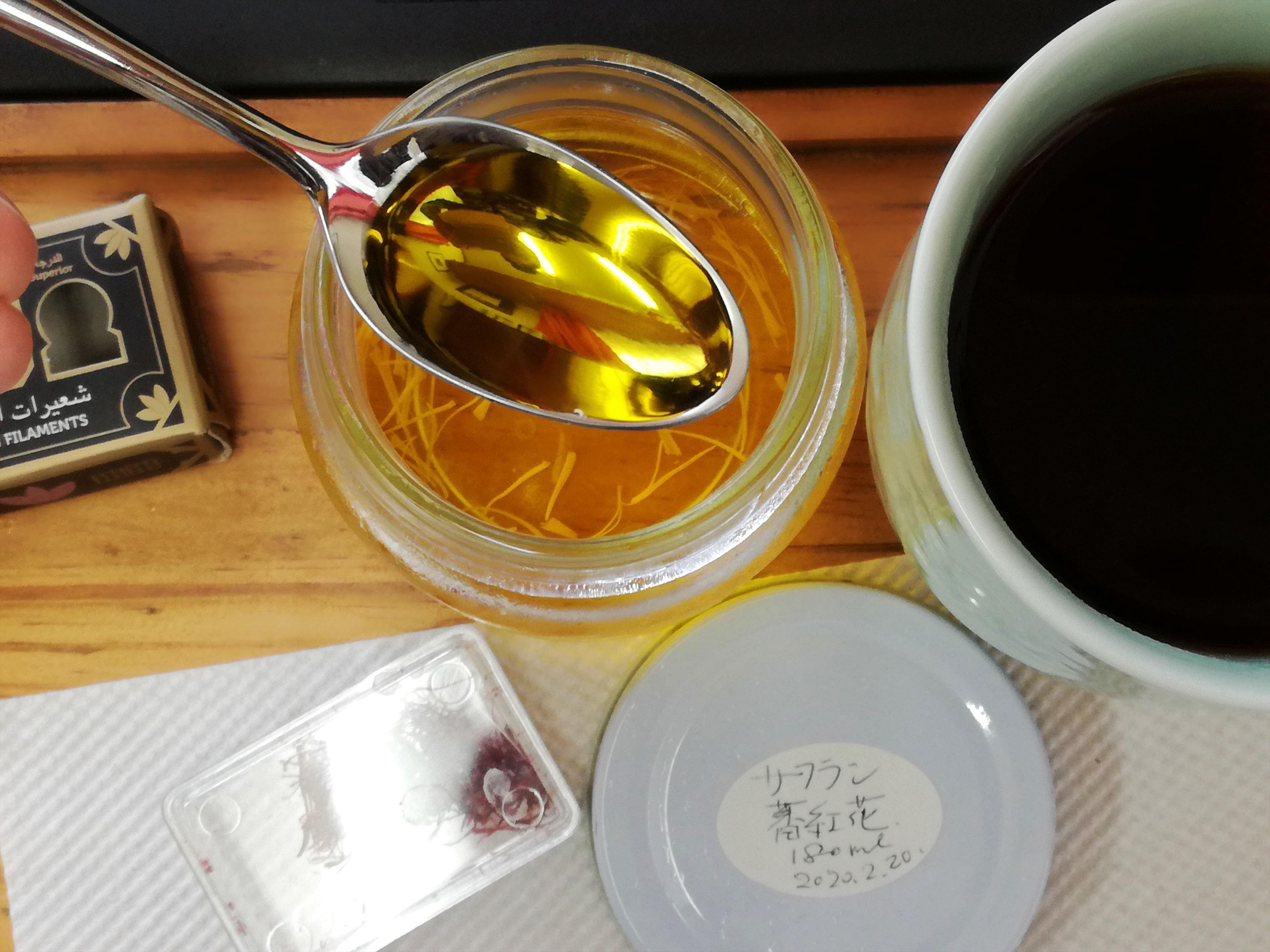 サフランチンキ入りの紅茶