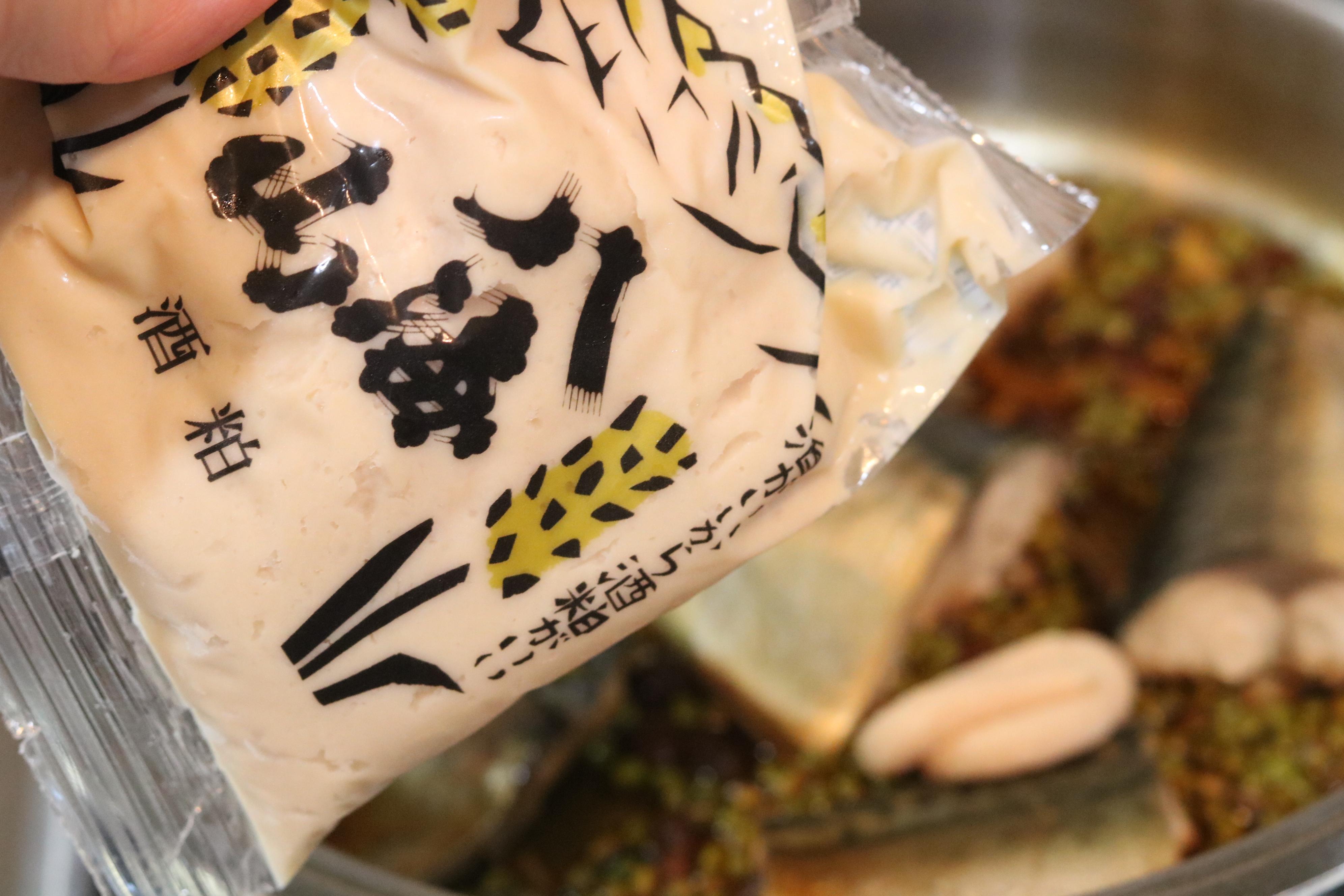 酒粕を煮魚の仕上げに加えて温めて循環アップ薬膳。