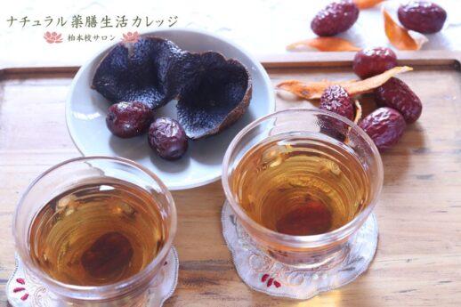 なつめとみかんピールのハーブ薬膳茶